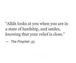 Allah Look At You...